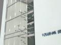 Logisches Mobile für eine Genossenschaftsbank - Aussenansicht